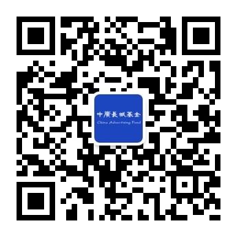 中广长城基金微信号二维码_344